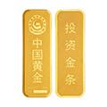 【中国黄金】AU9999投资金20g薄片
